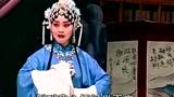 豫剧《包公案》王俊杰,三弟赴京未回转