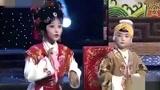 少儿戏曲 牛欣欣和邓鸣贺合演豫剧《拷红》