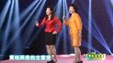 豫剧名家虎美玲和高徒冯霞演唱豫剧《大祭桩》精彩选段!