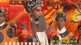 梨园春:三大戏曲名家,上演豫剧《三哭殿》宣段,非常经典韵味儿十足