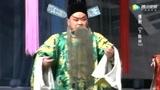 豫东红脸王洪先礼、黑头名家李根旺联袂演唱豫剧《下陈州》!