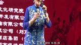 张宝英清唱豫剧《包青天》选段