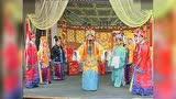经典豫剧戏曲《刘墉二下南京》老主爷起首在关东
