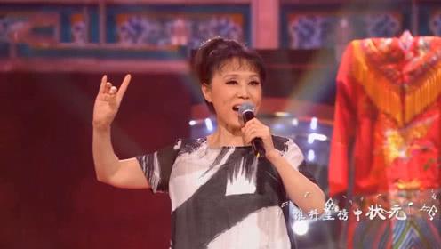 不愧是黄梅戏艺术家,原唱吴琼现场演唱《女驸马》,开口惊艳全场