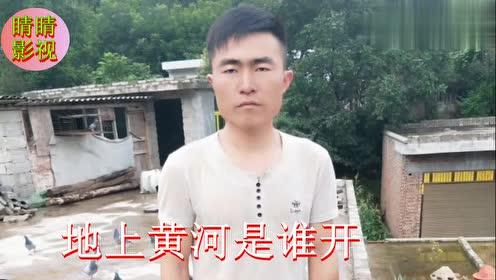 贵州山歌《贵州盘歌》云南贵州人民最爱的山歌对唱,越唱越开心!