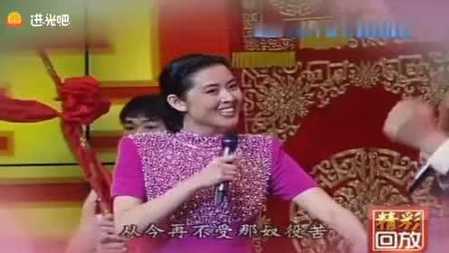 倪萍、赵忠祥演唱黄梅戏《天仙配》选段!夫妻双双把家还