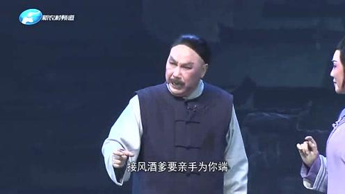 豫剧《九品巡检》暴式昭,李树建唱出心中愤怒,这唱腔真感人!