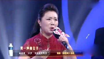 梨园春:河北女子对豫剧很痴迷,《秦雪梅》唱得好听