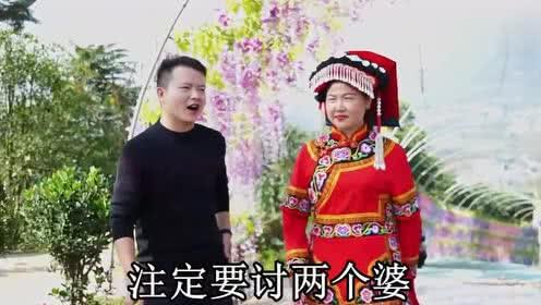 云南搞笑山歌《这种牛皮吹不得》杨昌银、杜琴,经典山歌对唱