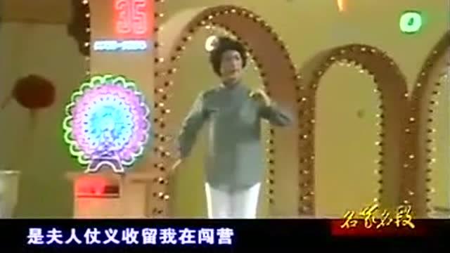 王文娟这个越剧唱段,太少见了