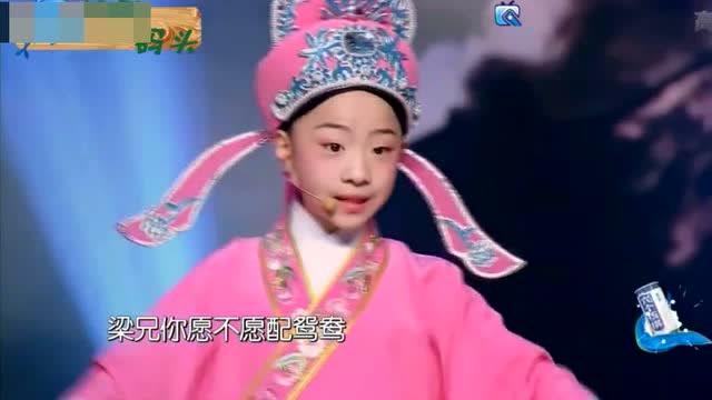 11岁双胞胎小姑娘演唱越剧《梁祝十八相送》选段,评委交口称赞