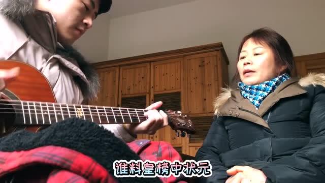 当黄梅戏配上吉他,毫无违和感还非常好听!