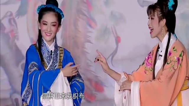 谢娜蔡少芬搭档唱黄梅戏,娜姐姿势太专业,杨钰莹直呼:太美了!