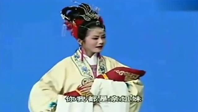 黄梅戏《泪洒相思地》国家一级演员吴美莲