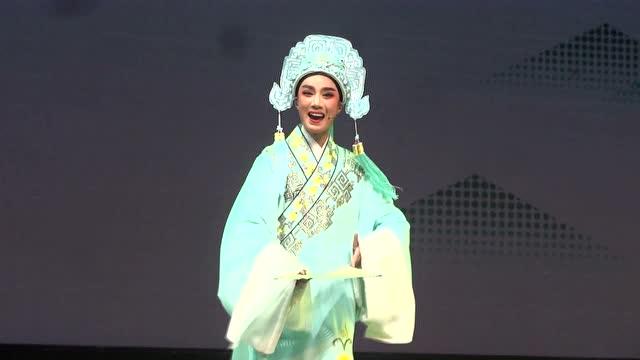 《2020年新春欢乐颂杭州越剧院青春之韵越韵芳华》精品折子戏