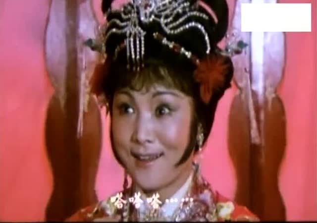 豫剧电影《抬花轿》片段 最好听的一段唱段 王清芬演唱