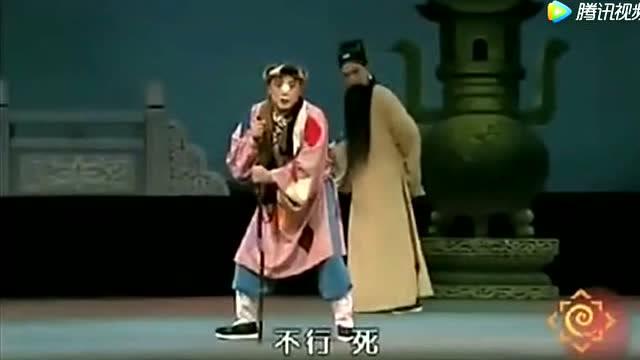豫剧《讨饭国舅》王艺红第四段