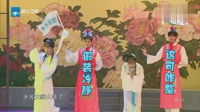 """大川伊一演越剧,这个""""宝玉""""有点憨,朴实到一句我也没听懂!"""