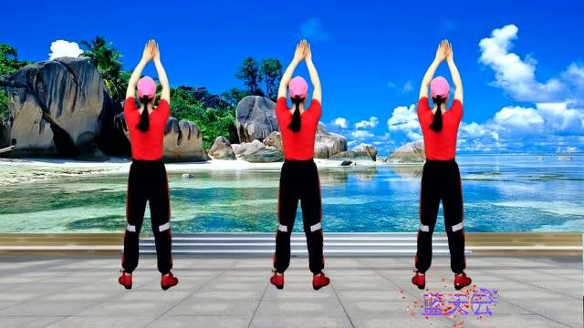 黄梅戏健身操《女驸马》促进血液循环,甩掉脂肪三高,身心健康