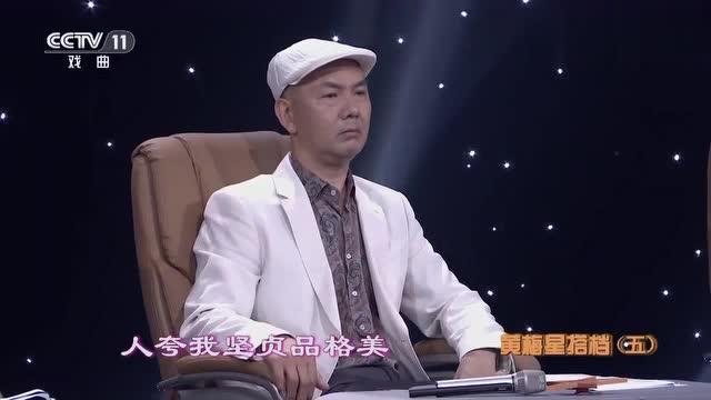 曹恒莉演唱黄梅戏,《大乔与小乔》经典唱段,服装扮相俊美到位!