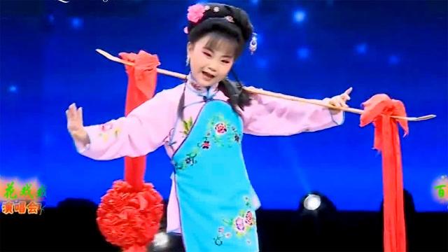 黄梅戏《蓝桥会》选段,8岁小女孩唱得有模有样