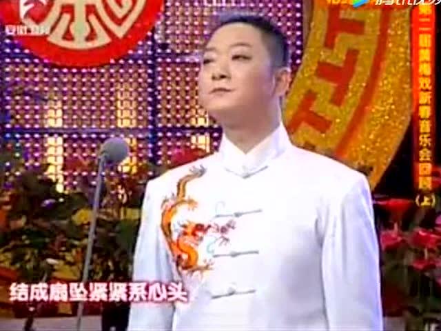 黄梅戏《桃花扇-秦淮烟月堪不透》刘国平 张小萍