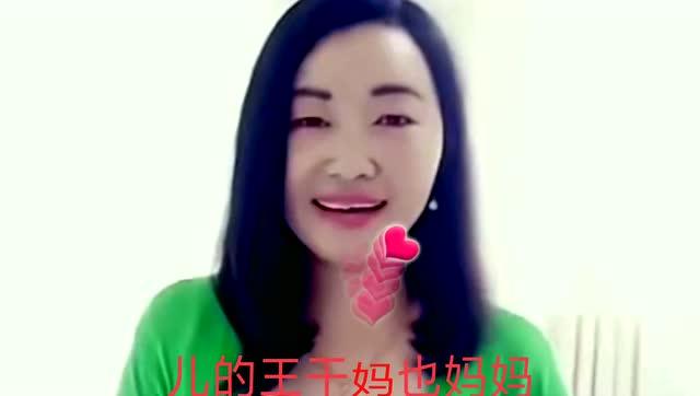 美女演唱的黄梅戏《菩萨调》唱腔优美,情感细腻